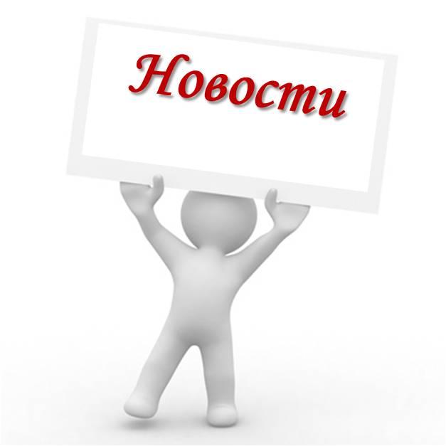 25 12 2013 итоги областного конкурса